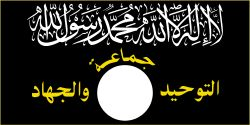 Jama'at al-Tawhid wal-Jihad (Arabic: جماعة التوحيد والجهاد‎, Group of Monotheism and Jihad) was a militant Islamist group led by the Jordanian national Abu Musab al-Zarqawi. ... After several rounds of name changes and mergers with other groups the organization is now known as ISIL (or ISIS) or The Islamic State.