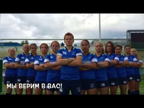 Интервью Минисламова М. перед Чемпионатом Европы среди девушек до 18 лет - YouTube