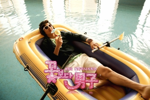 """Boys Before Flowers"" - Lee Min Ho"