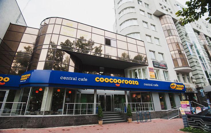 Panfilov & Yushko C.G. — Фирменный стиль кафе COOCOOROOZA