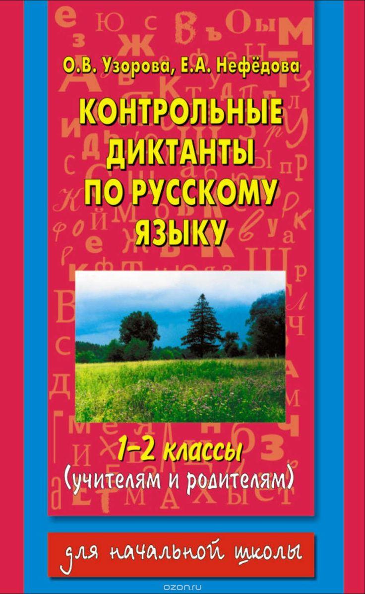 Учебник по математике колягин луканкин яковлев книга 1 номер