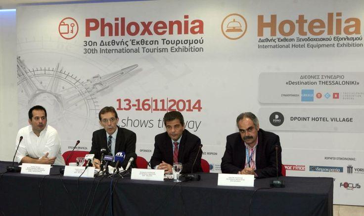 Greece's Philoxenia, Hotelia Shows Tune In To Regional Tourist Potential