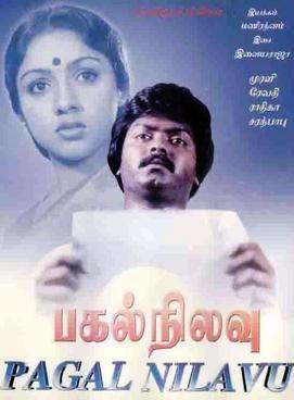 Pagal Nilavu (1985) Tamil in HD - Einthusan