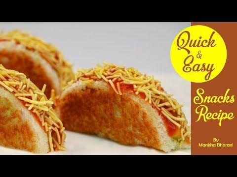 Quick & Easy Snacks Recipe Indian Snacks Recipe In Hindi Party Kid's Tiffin Box Snacks Idea - YouTube