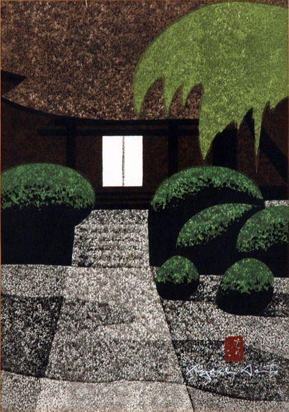 """sumi-no-neko: """" Kiyoshi Saitō 斎藤 清 (1907 - 1997) """""""