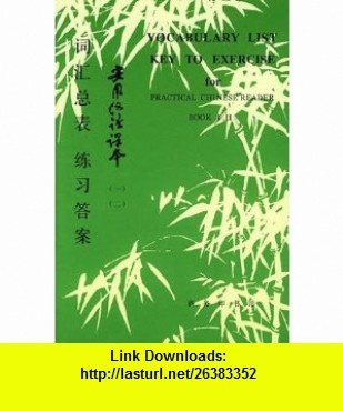 Vocabulary List Key to Exercise for Practical Chinese Reader (9787100000949) Liu Xun , ISBN-10: 7100000947  , ISBN-13: 978-7100000949 ,  , tutorials , pdf , ebook , torrent , downloads , rapidshare , filesonic , hotfile , megaupload , fileserve