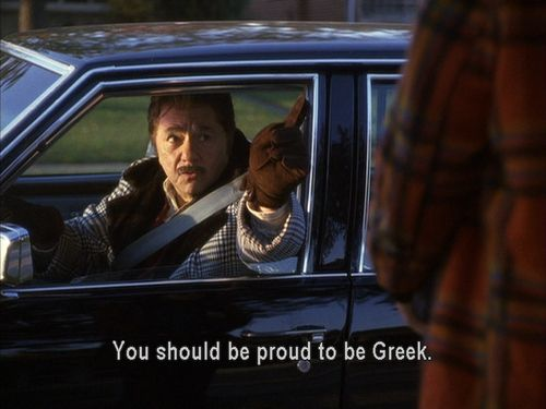 But even after the frustration, one thing is for certain: | 21 Questions Greek People Are Sick Of Answering