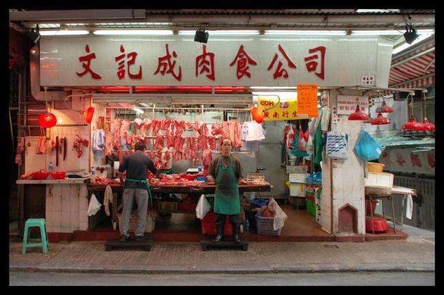 Central Hong Kong #virtualtourist