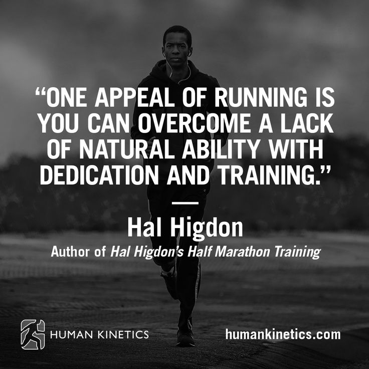 """One appeal of running is you can overcome a lack of natural ability with dedication and training."" – Hal Higdon, Author of ""Hal Higdon's Half Marathon Training"""