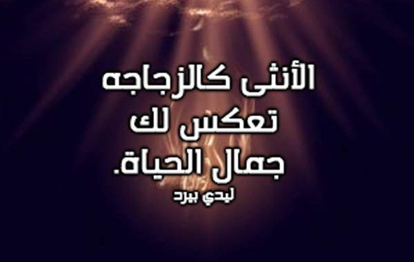 Pin By محمد محمد On شعر حب Neon Signs Neon Lockscreen Screenshot