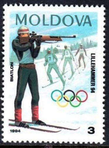 Moldavia-Olimpíadas de Invierno Lillehammer 1994-Esquí y Tiro