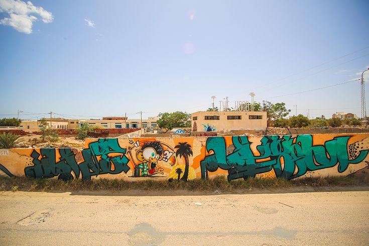 ST4 Crew (Tunisia) #streetart #erriadh #djerba #tunisia #acrylic #spray