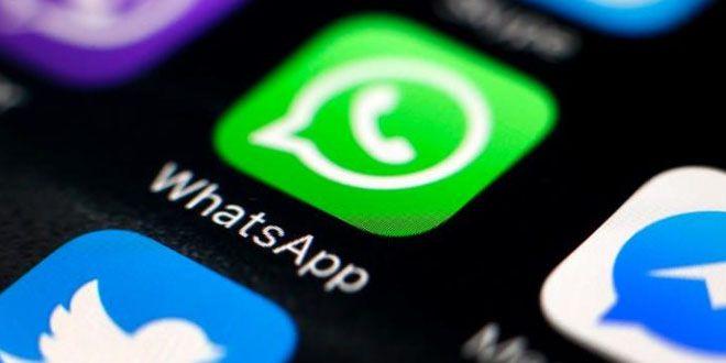 WhatsApp un paso más cerca de la incorporación de GIFs - http://www.entuespacio.com/whatsapp-un-paso-mas-cerca-de-la-incorporacion-de-gifs/ - #Apps, #Beta, #GIF, #Noticias, #Tecnología, #WhatsApp