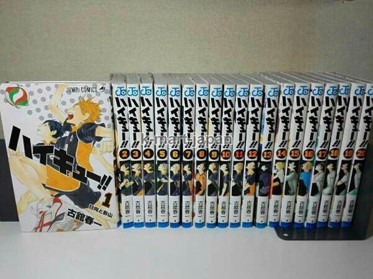 Haikyuu!! / Haikyu!! vol.1-20 Comic Set Haruichi Furudate Japanese Manga C228