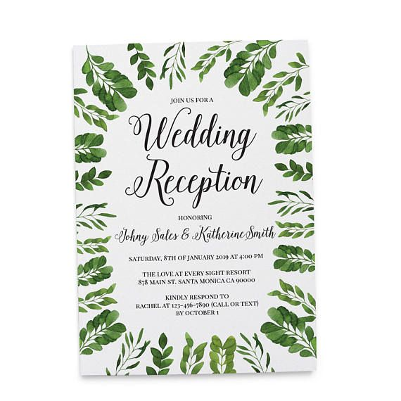Wedding Reception Party Invitations, Casual Wedding Reception Cards, Printed Printable Wedding Party Card, Nothing Fancy Just Love  #120