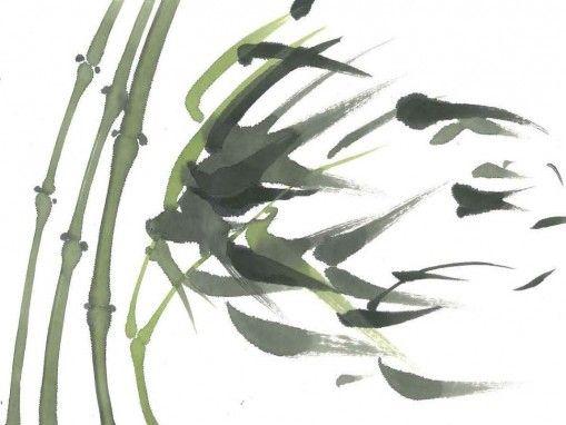 """En este taller nos introduciremos en el arte y disciplina del Sumi-e, con uno de los llamados """"Los 4 Honorables Caballeros"""", el Bambú. Para pintarlo se precisa de movimientos enérgicos, y se caracteriza por sus cañas seccionadas y marcadas y hoja"""