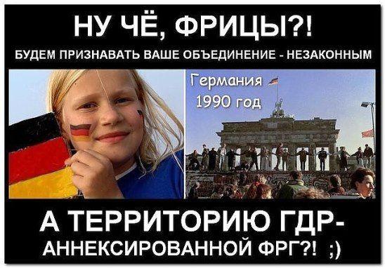 евровидение россия скачать песню