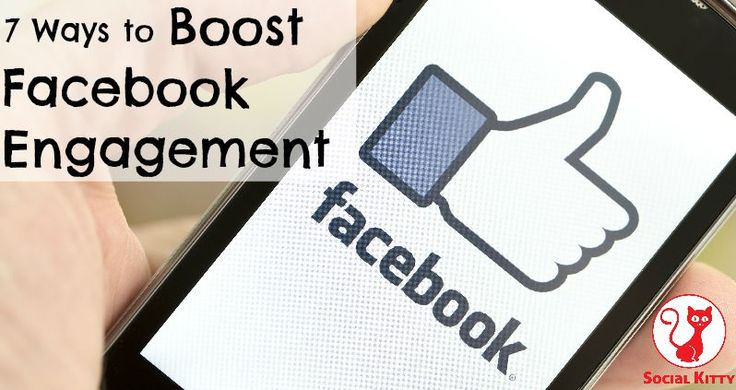 Need to boost Facebook engagement? Here are 7 simple ideas to inject into your Facebook business page to increase and continue engagement with your liker's.
