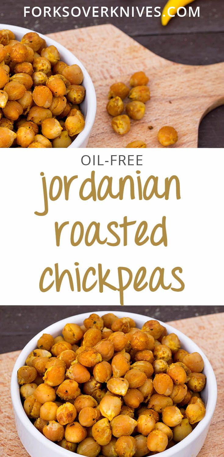 A prominent part of the Jordanian diet, in this recipe, chickpeas (or garbanzo beans) are seasoned and roasted to eat as a fun snack.