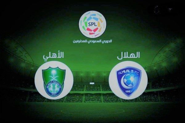 موعد مباراة الهلال والأهلي والقنوات الناقلة في الدوري السعودي للمحترفين Football Spl
