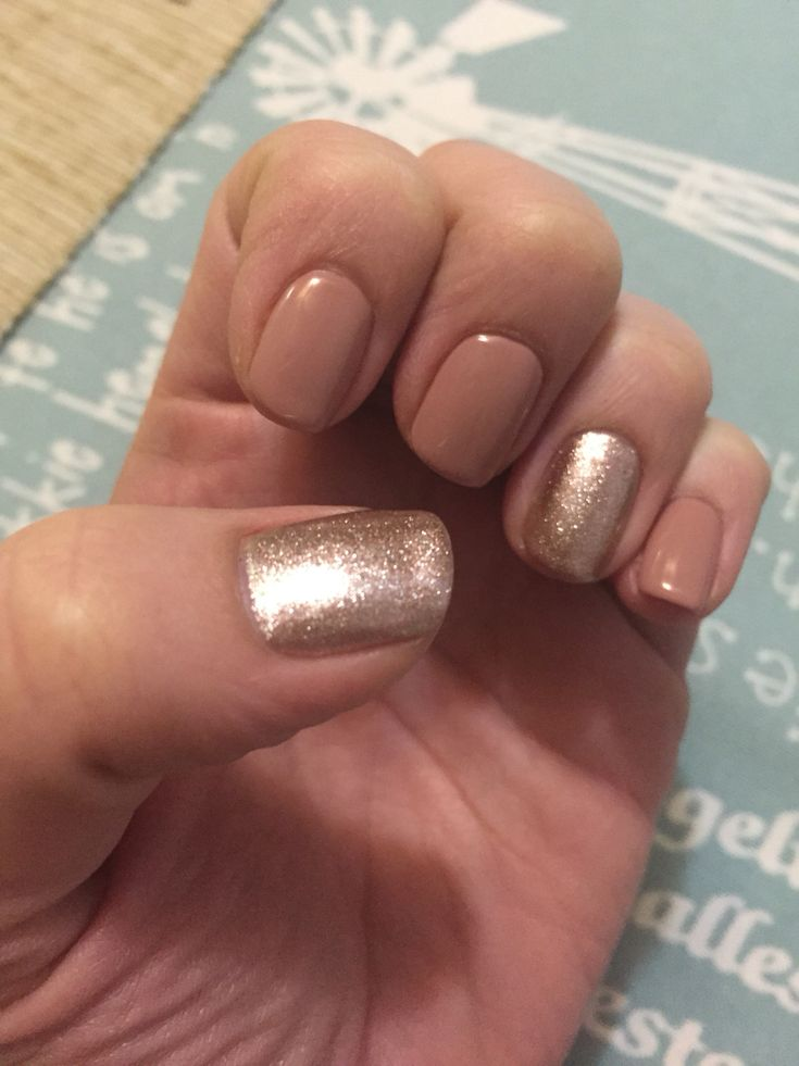 Nude Pink and Gold Gelish nails | Nails | Gelish nails ...