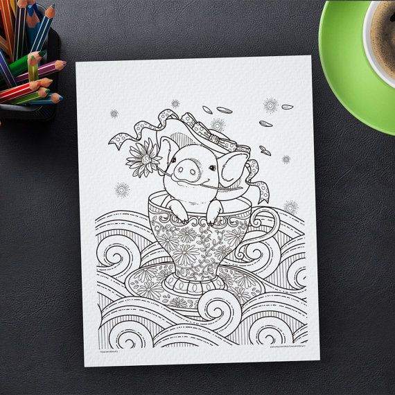 Adult coloring pages Pig In Teacup