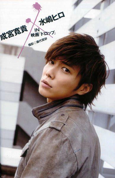 """Hiroki Narimiya  ~  My favourite dramas starring him are : """"Bloody Monday"""", """"Yankee-Kun To Megane-Chan"""", """"Gokusen"""""""