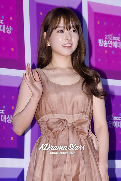 Park Bo Young at the MBC Entertainment Award Ceremony on December ...