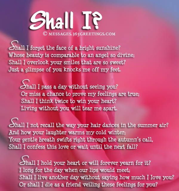 Love Poem Quotes For Him: Best 25+ Black Love Poems Ideas On Pinterest