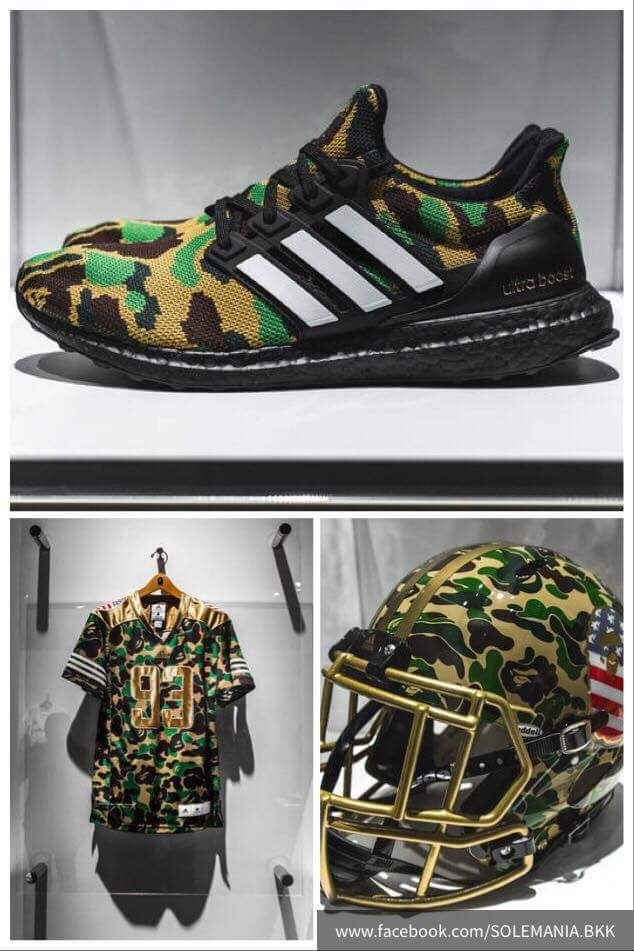 "quality design e8915 d8e5a Adidas - Bape "". Superbowl pack """