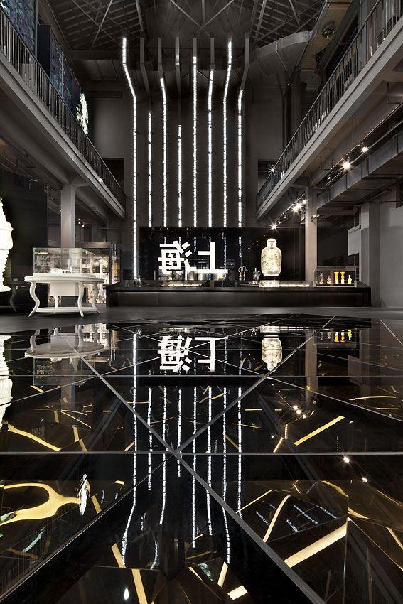 Shanghai Museum of Glass by COORDINATION ASIA | Photo: diephotodesigner.de