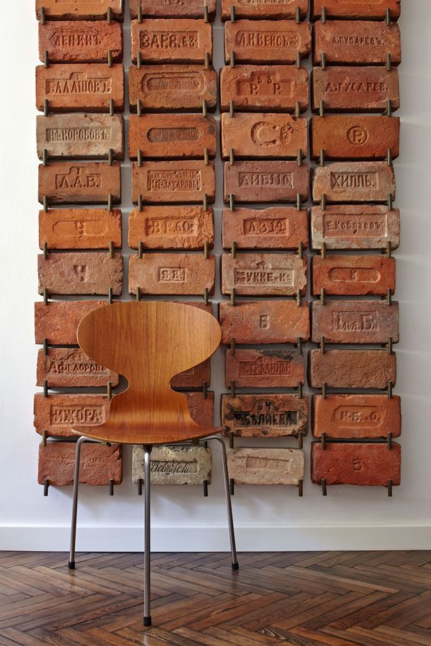 Wonderful interior wall brick display with Russian bricks.