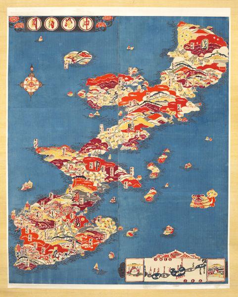 沖縄絵図〈おきなわえず〉<br> 芹沢銈介 軸装 絹、型染 昭和時代〔日本〕 1939年<br> 133.5 x 109.8…