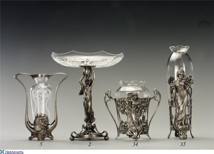 вазы в стиле арт модерн: 21 тыс изображений найдено в Яндекс.Картинках