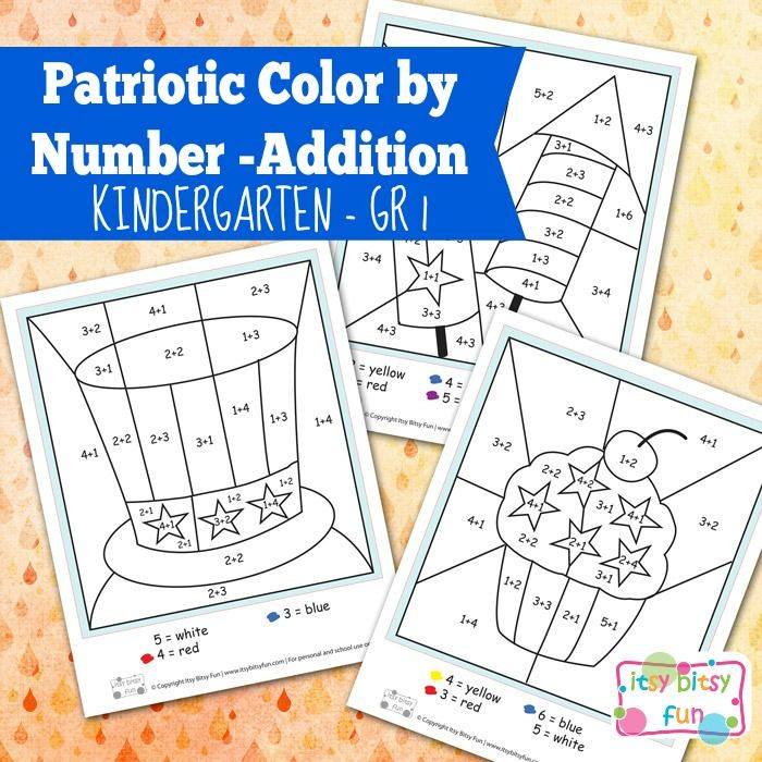 4th of july color by number addition kindergarten worksheets - Color Books For Kindergarten