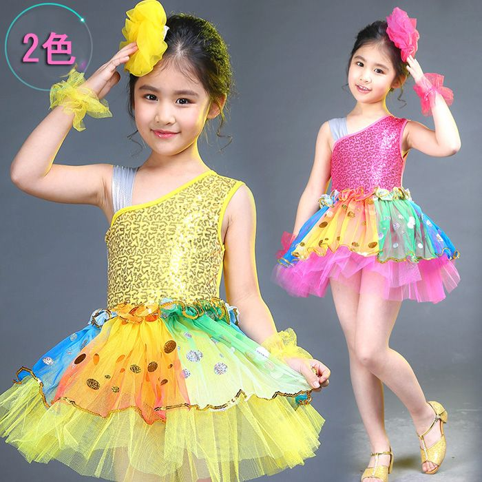 cec498fd9751f 子供 女の子 スパンコール ラテン ダンス衣装 ワンピース。☆在庫処分・返品交換不可☆