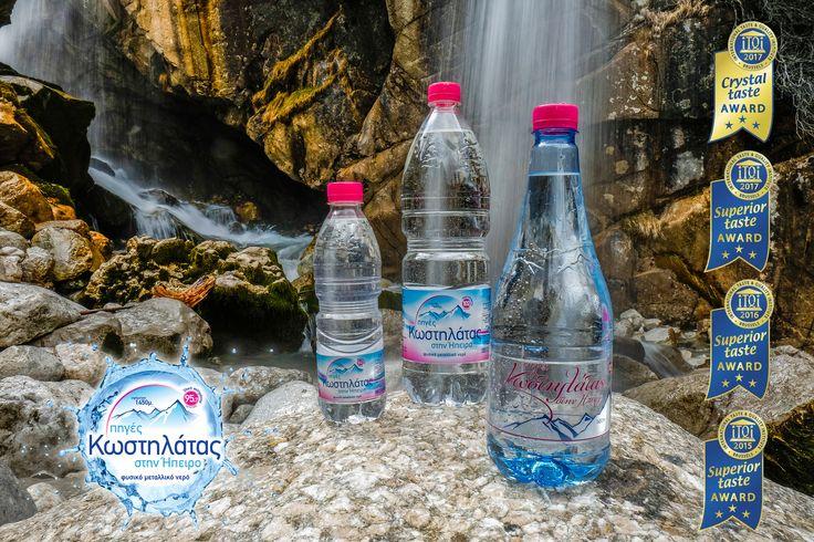 Το φυσικό μεταλλικό νερό «Πηγές Κωστηλάτας στην Ήπειρο», κατέκτησε την κορυφή για 3η συνεχόμενη χρονιά, λαμβάνοντας το βραβείο Κρυστάλλινης Γεύσης - Crystal Award!