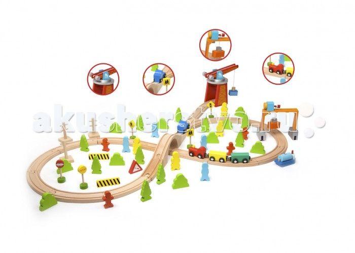 Classic World Железная дорога из дерева  Железная дорога из дерева   Своя настоящая железная дорога у малыша в комнате!   Протяженность трасы 2,8 метра.  1. Постройте железную дорогу прямо у себя в комнате!  2. С ней можно придумывать различные игровые ситуации. 3. Такая насыщенная игра превосходно развивает воображение, координацию движений, зрительную координацию, логику, память и внимание.