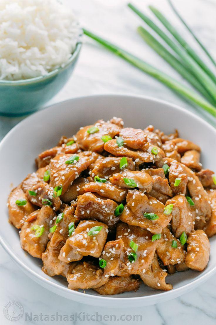테이크 아웃보다 더 맛이 쉬운 데리야끼 치킨 레시피.  이 치킨 데리야끼는 가족이 좋아!  간단한 쉬운 저녁 식사 아이디어.  우리는 브로콜리와 버터 흰 쌀에 그것을 제공합니다.  냠!