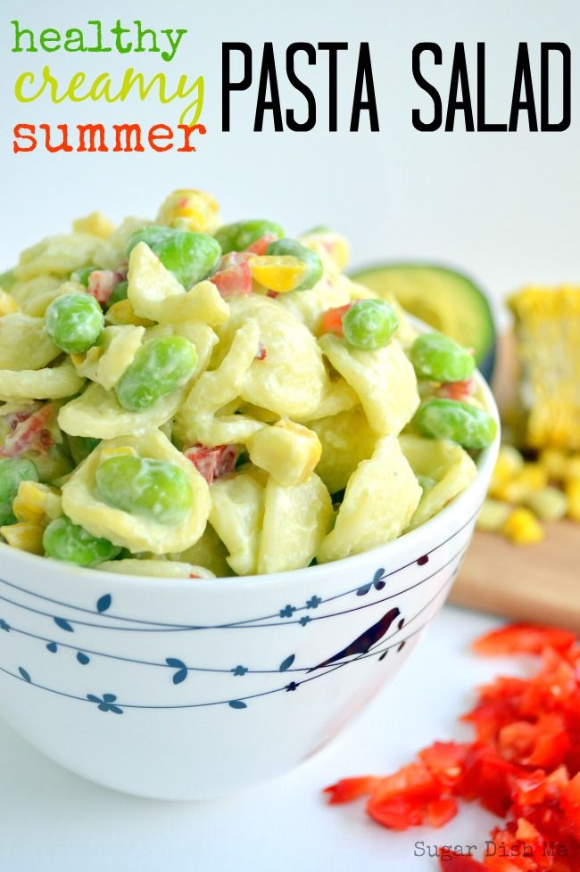 Healthy Creamy Summer Pasta Salad with a delicious Greek yogurt and avocado dressing.  #AllThingsDairy
