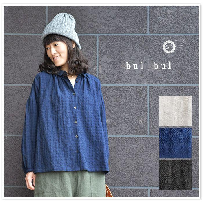 【bul bul バルバル】(サンバレー sun valley) ギンガム ドビー タック ワイド ブラウス (bk8001177)<br>レディース ファッション 秋 冬
