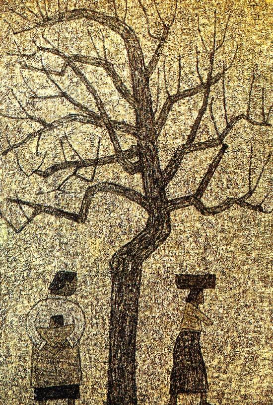 Park Soo-keun, The Leafless Tree