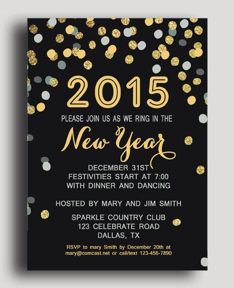 New Years Invitation Printable  Confetti by ThatPartyChick on Etsy