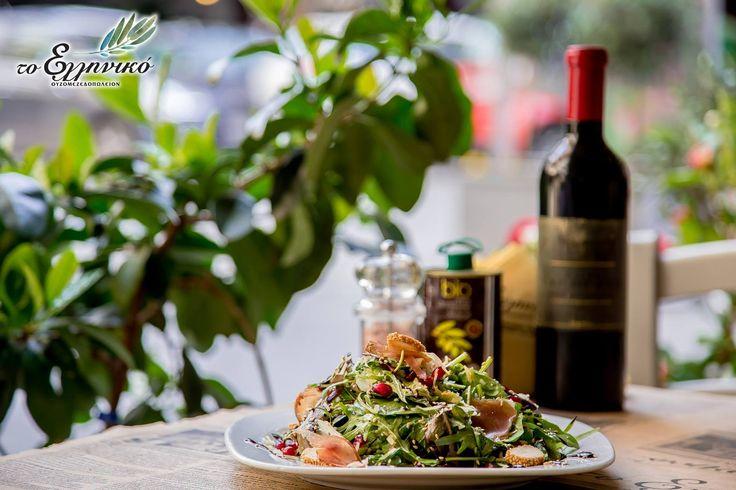 Εκλεκτά και φρέσκα λαχανικά πάντα!  Και για όσους θα φάνε μόνο μια σαλάτα.. ➡️Θεσσαλονίκη ΣΤΡΑΤΗΓΟΥ ΚΑΛΛΑΡΗ 9  ☎️ 2310250210 ➡️Γλυφάδα ΛΑΖΑΡΑΚΗ 28  ☎️ 2108941471 #τοελληνικό #ουζομεζεδοπωλείον #Θεσσαλονίκη #Γλυφάδα