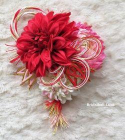 画像1: 和装髪飾り赤・クリームピンクダリア・ピンクマム・松竹