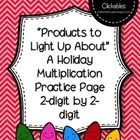 Here is a cute 2-digit by 2-digit multiplication practice worksheet!  If you download it, please leave feedback! Thanks!...
