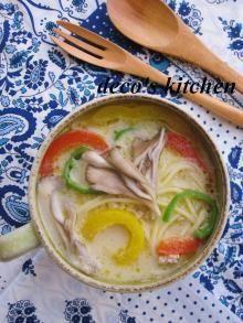 5分で完成♪激しくうまい、舞茸とパプリカのグリーンカレースープパスタ。 レシピブログ