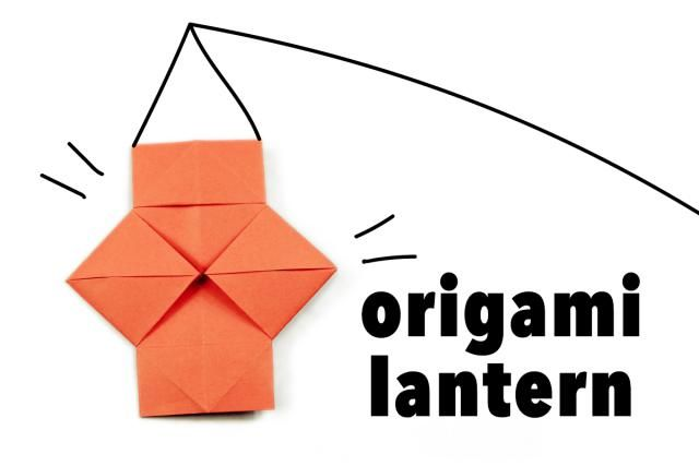 17 best ideas about origami lantern on pinterest diy for How to make paper lanterns easy