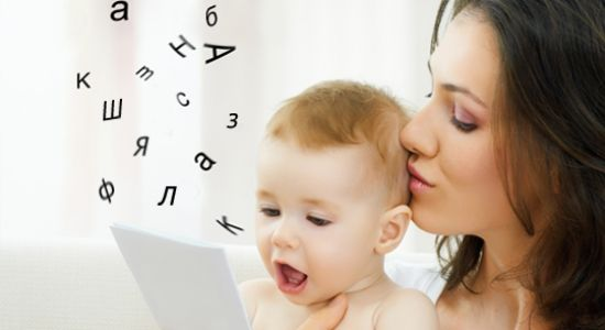 Задержка речи у ребенка. Причина задержи развития речи | Погремушки