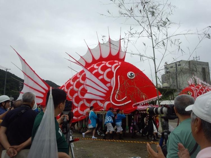 Toyohama Tai Matsuri. To pray for maritime saftey. 18m long sea bream float